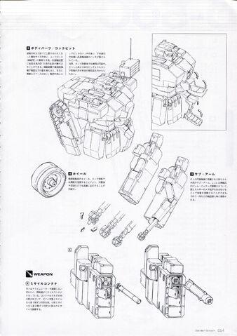 File:D-50C Loto 003.jpg