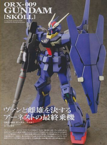 File:Scratch build - Gundam (Skoll) 1.jpg