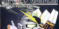 SD Gundam G Generation Model Series
