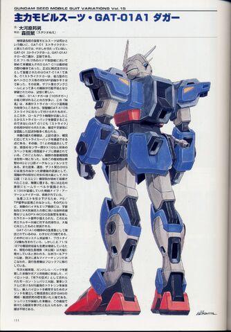 File:GAT-01A1 - Dagger0.jpg