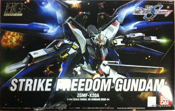 File:HG-Strike-Freedom-Gundam l.jpg
