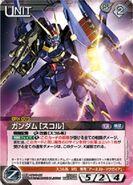 ORX-009 Gundam Sköll