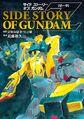 Thumbnail for version as of 15:15, September 15, 2011