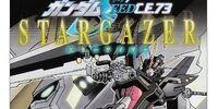 Mobile Suit Gundam SEED C.E. 73: STARGAZER (Manga)