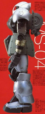 File:MS-04 Early Zaku.jpg