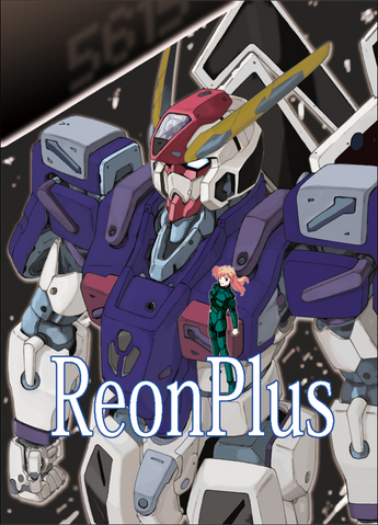 File:REON.png