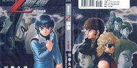 Mobile Suit Z Gundam Heir to the Stars