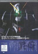 Advance of Zeta - Flag of the Titans - Vol. 6 26