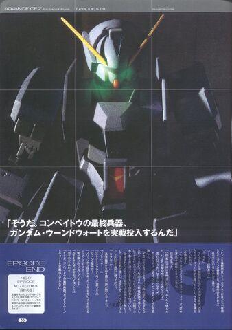 File:Advance of Zeta - Flag of the Titans - Vol. 6 26.jpg