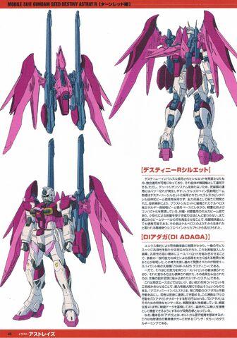 File:Destiny Impulse R 02.jpg