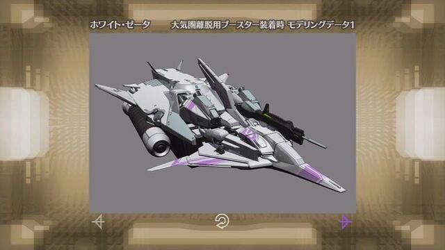 File:White Zeta 08.jpg