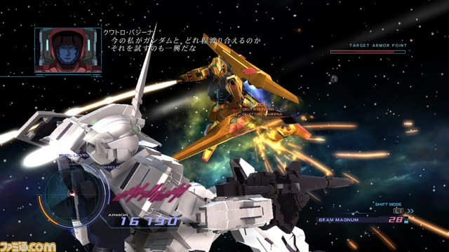 File:Mobile Suit Gundam UC The Postwar16.jpg