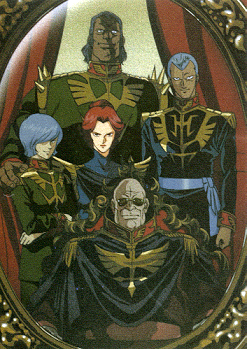 Zabi Family The Gundam Wiki Fandom Powered By Wikia