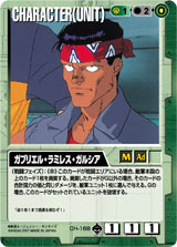 File:Card 06.jpg