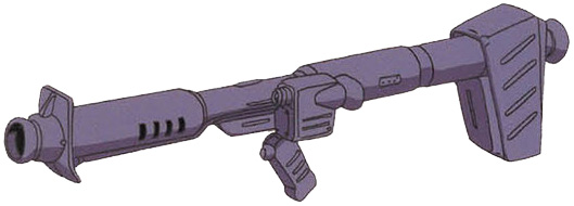 File:Ms-09rii-giantbazooka.jpg