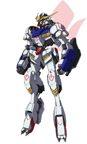 File:Barbatos 5th Form Ground Type Front.png