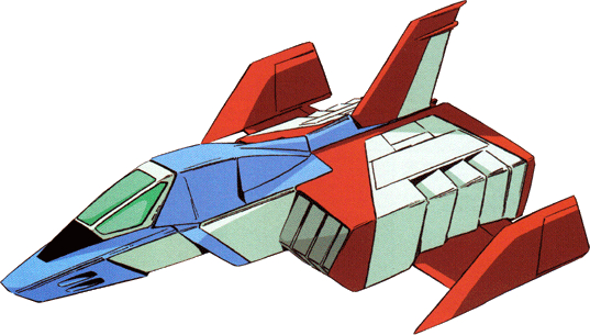 File:Corefighter.jpg
