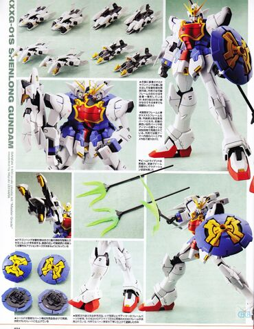 File:Shenlong Gundam EW 5.jpg