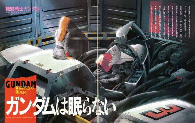File:OVA.jpg