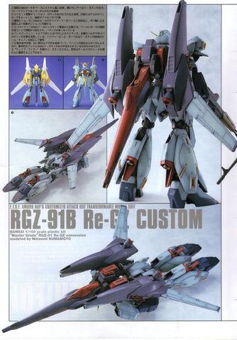 File:RGZ-91B Re-GZ Custom 3.jpg