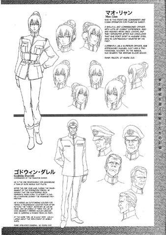 File:SENKI0081 vol01 0156.jpg