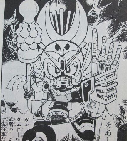 File:Gundam Boy 07.jpg