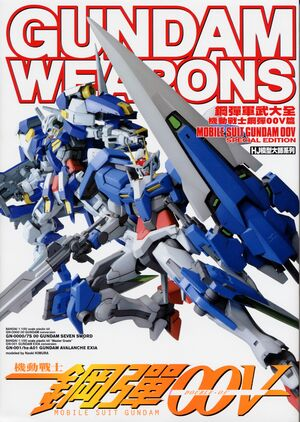 Gundam Weapons Gundam 00V - Cover