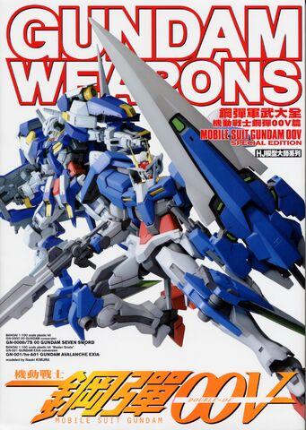 File:Gundam Weapons Gundam 00V - Cover.jpg