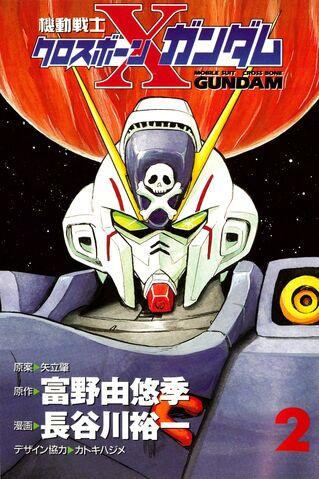 File:MS Crossbone Gundam - Vol. 2 Insert Page.jpg