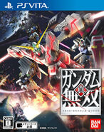 DWarriors Gundam R - PSVita - front