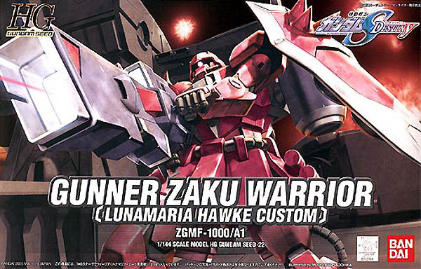 File:HG Gunner Zaku Warrior (Lunamaria Hawke Custom) Cover.png