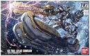 Hg-atlas-gundam (1)