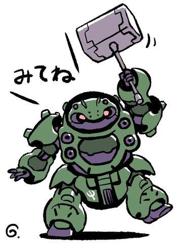 File:Gusion Gyoubu.jpeg