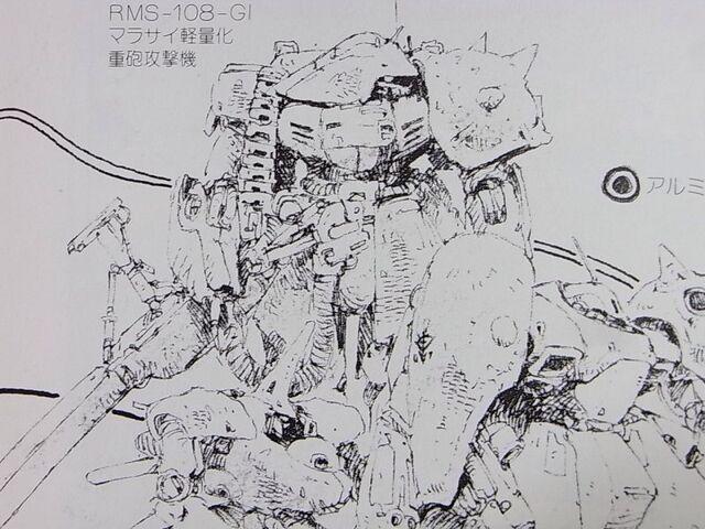 File:RMS-108-GI.jpg