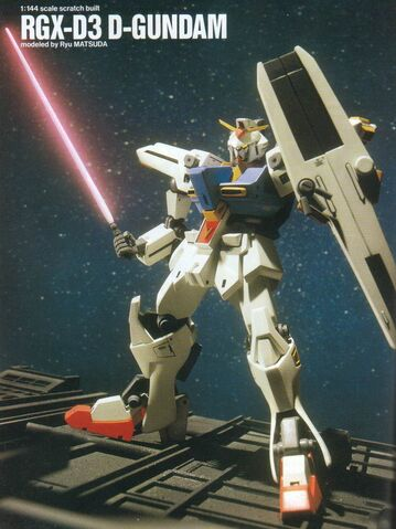 "File:D Gundam ""Third"".jpg"