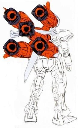 Gunbarrelstrike-rear