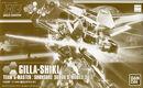 HG Gilla-Shiki