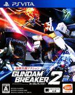 Gundam Breaker 2 PSVITA Cover
