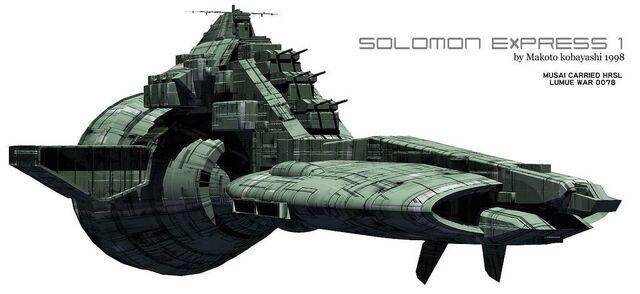 File:Solomon Express 09.jpg