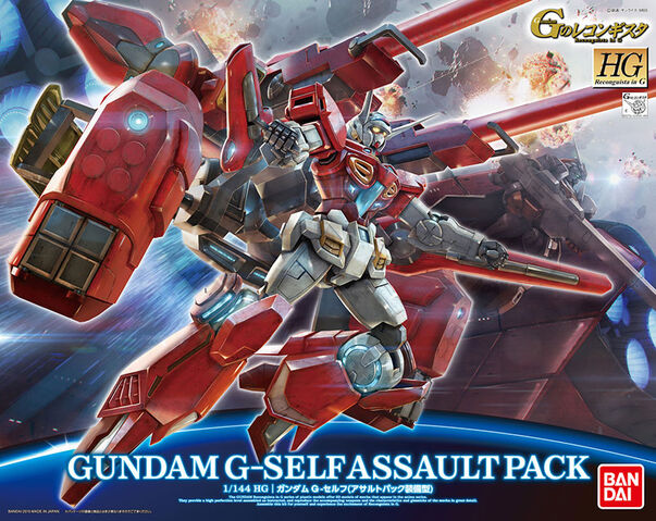 File:Hg Gundam G-Self Assault Pack.jpg