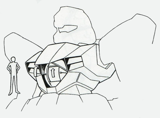 File:Jamesgun-cockpithatch.jpg