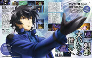Newtype Oct 00 Scan II