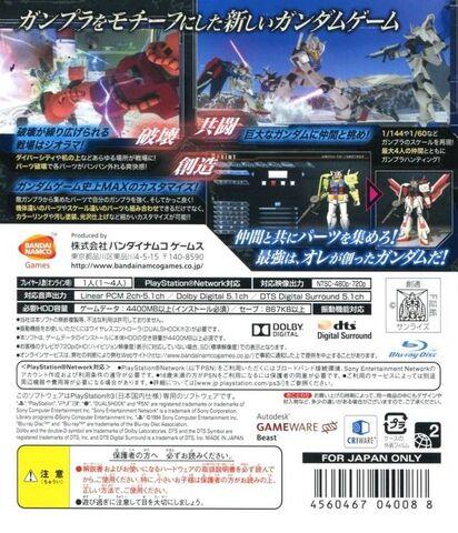 File:Gundam Breaker - PS3 - back.jpg