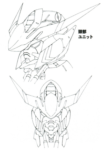 File:Barbatos head.png