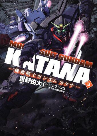 File:Gundam Katana Vol. 3.jpg
