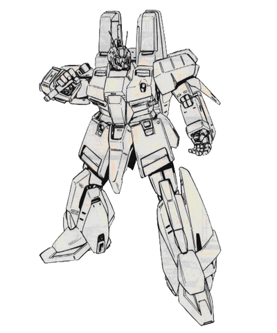File:MSZ-007AR.png