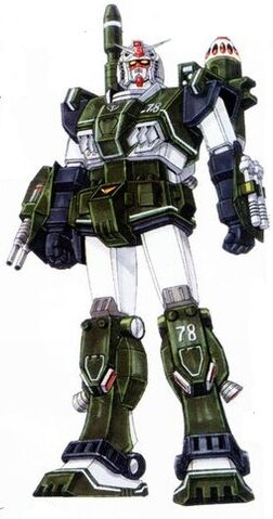 File:Gundamground01.jpg
