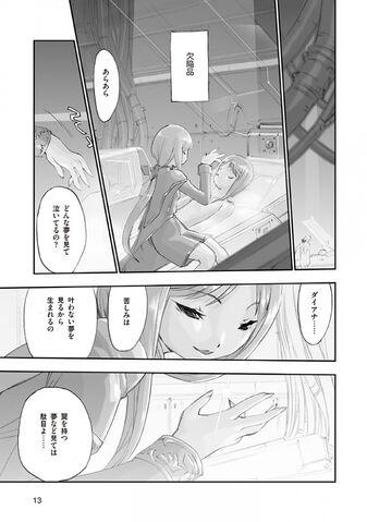 File:A.O.Z. Re-Boot Gundam Inle pc 13.jpg