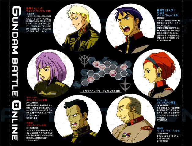 File:Gundam Battle Online JAP INLAY.jpg