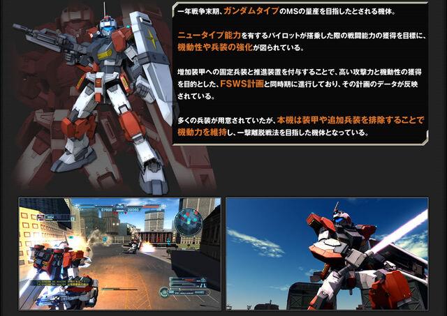 File:Ms-Gline light armor.jpg